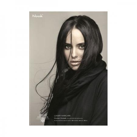 Nook - Magic Arganoil Absolute Poster